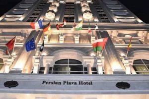 تجهیز اکسسوری های هتلی،هتل پرشین پلازا تهران توسط گروه تجهیز آریا